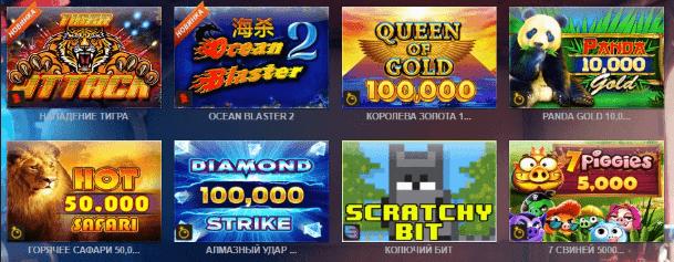 zigzag-casino-games